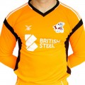 Junior GK Shirt 17/18 Orange