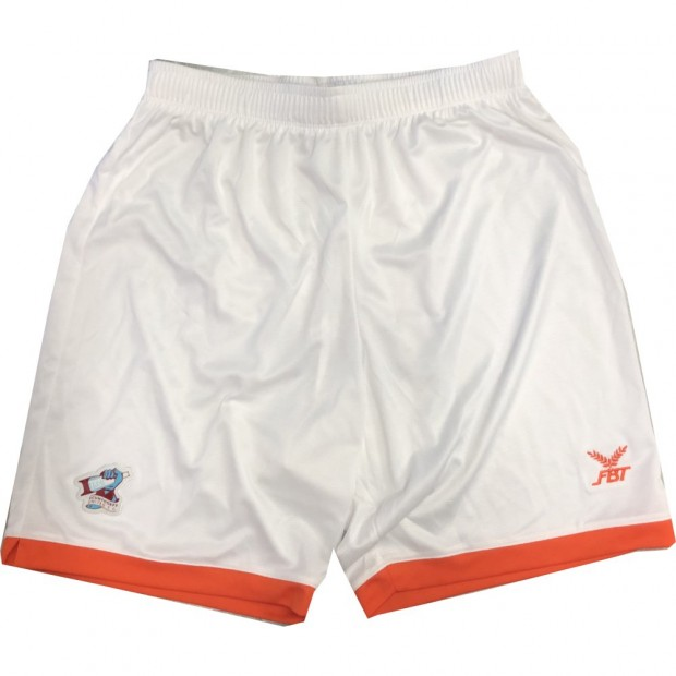 Junior Away Shorts 19/20